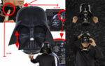 Casco darth vader black series